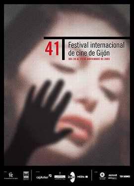 Gijón, Festivales y más cosas.